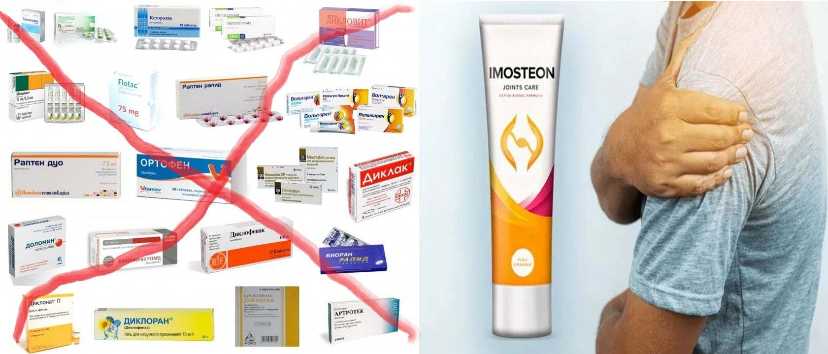 îmbunătățirea erecției cu medicamente