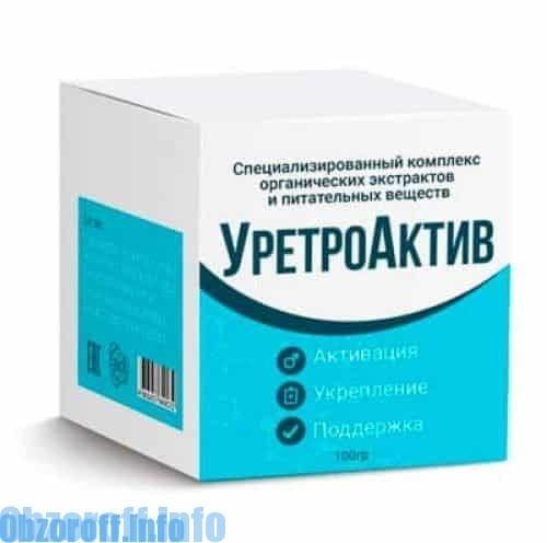 medicamente pentru a reduce erecția